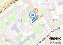 Компания «Труженик искусства» на карте