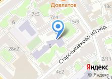 Компания «Центр образования №175» на карте