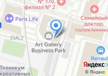 Компания «Сервис-24» на карте