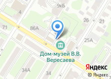 Компания «Дом-музей В.В. Вересаева» на карте