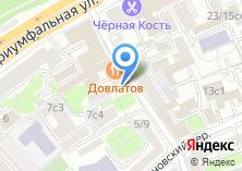 Компания «Нахимова и партнеры» на карте