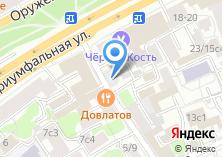Компания «МГ-Торгсервис» на карте