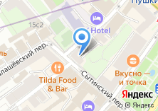 Компания «Понарошку» на карте