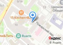 Компания «Право.ру» на карте