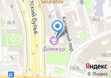 Компания «NovaTravel» на карте