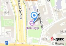 Компания «Исследовательский Центр Независимая Экспертиза» на карте