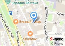 Компания «Рекламное агентство антея» на карте