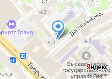 Компания «Почтовое отделение №125009» на карте