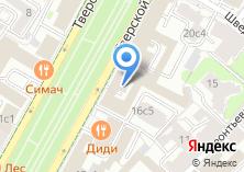 Компания «Altera Capital» на карте