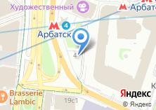 Компания «Храм-часовня Святых Благоверных Мучеников Бориса и Глеба на Арбатской площади» на карте