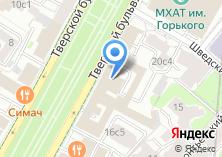 Компания «Столовая на Тверском бульваре» на карте
