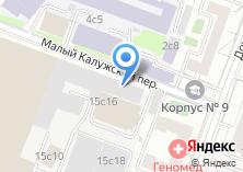 Компания «МАТОРИН» на карте