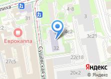 Компания «Средняя общеобразовательная школа №1277» на карте