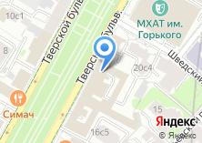 Компания «Дом Смирнова» на карте