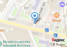Компания «Ростан» на карте