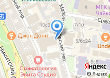 Компания «Посольство Эстонии» на карте