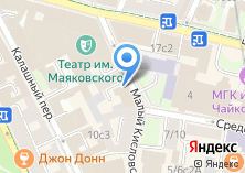 Компания «Тур для тебя» на карте