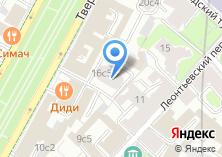 Компания «Инфлот Круз Энд Фэрри» на карте