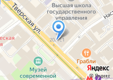Компания «DHK Россия, Ди-Эйч-Кей Россия - Экспресс доставка важных документов и ценных грузов.» на карте