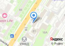 Компания «Клиника В.Н. Комаровой» на карте