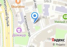 Компания «Автомобильный страховой центр» на карте