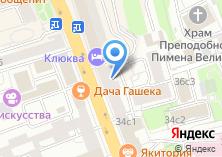 Компания «Авиакасса на Долгоруковской» на карте