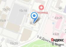 Компания «6-й отряд ФПС по г. Москве» на карте