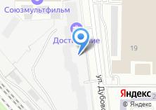 Компания «МосМетр» на карте