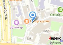 Компания «Zaya Flowers» на карте