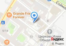 Компания «ОДС Инженерная служба района Хамовники» на карте