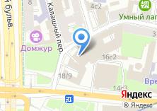 Компания «Система Фактор» на карте