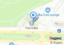 Компания «Голгофа» на карте