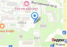 Компания «Kupi-podshipnik.ru» на карте