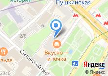 Компания «Макдоналдс» на карте