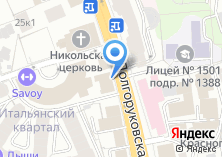 Компания «Академвояж» на карте