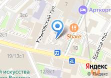 Компания «Visa House» на карте