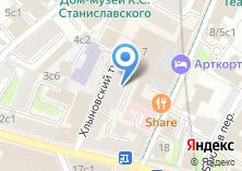 Компания «Art4.ru» на карте