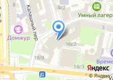 Компания «Инкера» на карте