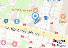 Компания «Станция Пражская» на карте