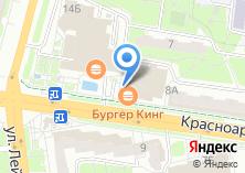 Компания «Строящееся административное здание по ул. Красноармейский проспект» на карте