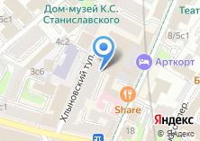 Компания «Хлыновский» на карте