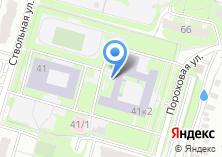 Компания «Средняя общеобразовательная школа №55 им. А.В. Чернова» на карте