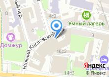 Компания «ДайДо ДРИНКО РУС» на карте