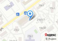 Компания «Салон-парикмахерская на Нагорной» на карте