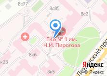 Компания «Городская клиническая больница №1 им. Н.И. Пирогова» на карте