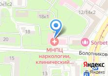 Компания «Наркологическая клиническая больница №17» на карте