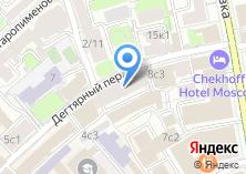 Компания «Феста» на карте