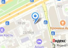 Компания «АльфаБизнес» на карте