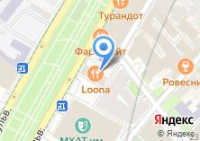 Компания «Kisa Terrace» на карте