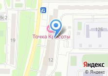 Компания «Мега фитнес» на карте